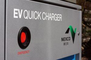 EV_quickcharger